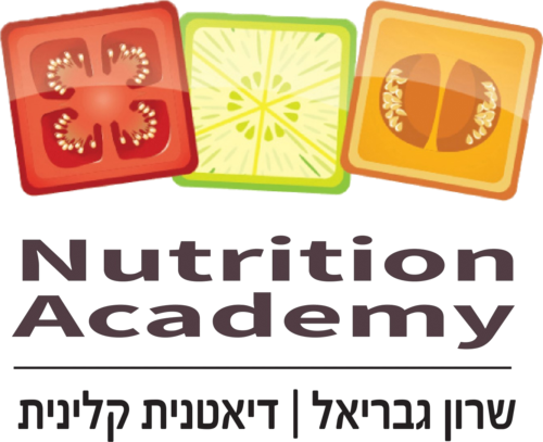 Nutrition Academy Logo